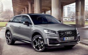 Alfombrillas Audi Q2