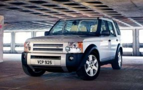Landrover Discovery  Tipo 4